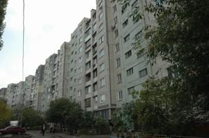 Квартира Ивашкевича Ярослава, 5, Киев, B-65863 - Фото 19