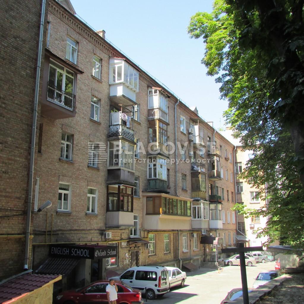 Нежилое помещение, R-29448, Первомайского Леонида, Киев - Фото 1