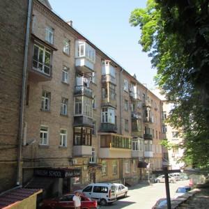 Нежилое помещение, Первомайского Леонида, Киев, H-47585 - Фото1