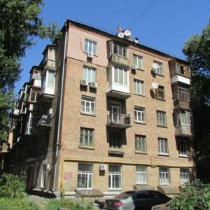 Квартира Первомайского Леонида, 9а, Киев, Z-843076 - Фото 2