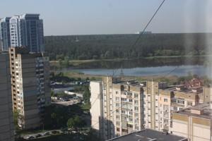 Квартира Академика Ефремова (Уборевича Командарма), 27, Киев, X-32090 - Фото 21