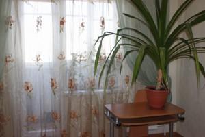 Квартира Академика Ефремова (Уборевича Командарма), 27, Киев, X-32090 - Фото 7