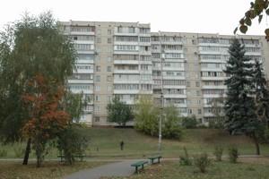 Квартира Мостицька, 14, Київ, Z-514250 - Фото