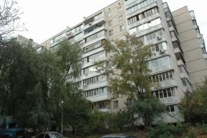 Квартира Мостицкая, 14, Киев, Z-399341 - Фото3