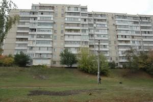Квартира Мостицкая, 14, Киев, Z-399341 - Фото2