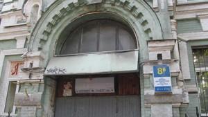 Квартира Большая Житомирская, 8б, Киев, Z-1733955 - Фото3