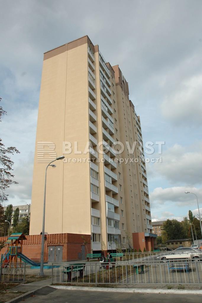 Квартира H-23757, Автозаводська, 15а, Київ - Фото 1