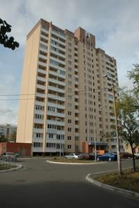 Квартира Автозаводская, 15а, Киев, H-23757 - Фото 9
