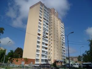 Квартира Автозаводская, 15а, Киев, H-23757 - Фото 10