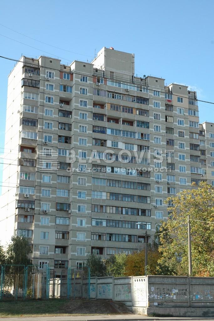 Квартира A-97010, Автозаводская, 71, Киев - Фото 1