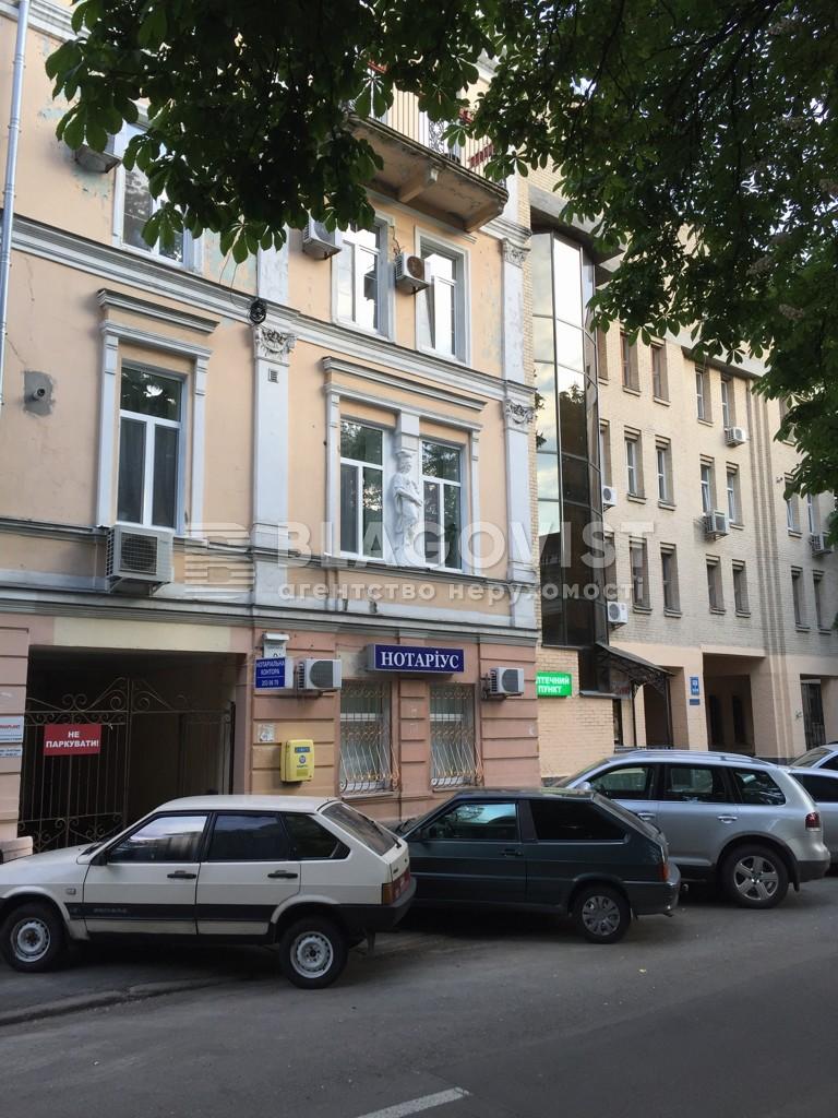 Квартира C-108691, Липська, 9а, Київ - Фото 3