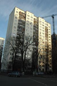 Квартира Патріарха Скрипника (Островського Миколи), 15, Київ, R-32597 - Фото1