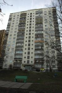 Квартира Патріарха Скрипника (Островського Миколи), 15, Київ, R-32597 - Фото3
