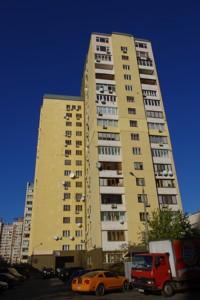 Квартира Героїв Сталінграду просп., 14г, Київ, Z-580913 - Фото2
