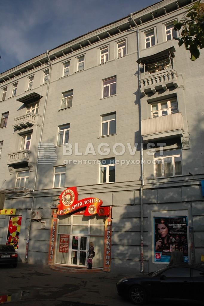 Квартира Z-294360, Політехнічний пров., 1/33, Київ - Фото 3