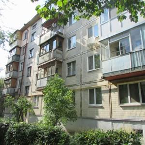 Apartment Chumaka Vasylia, 4, Kyiv, Z-686375 - Photo