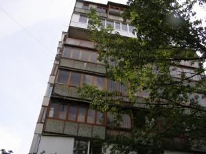 Квартира Урицкого, 9, Киев, Z-80734 - Фото2