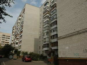 Квартира E-32523, Казанская, 18, Киев - Фото 2