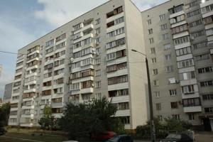 Квартира Казанська, 18, Київ, Z-603550 - Фото