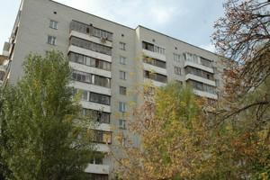 Квартира E-32523, Казанская, 18, Киев - Фото 3