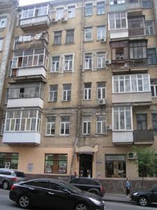 Нежилое помещение, Бульварно-Кудрявская (Воровского) , Киев, Z-1165185 - Фото1