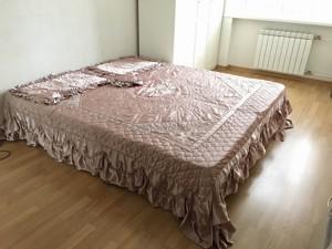 Квартира Шелковичная, 24, Киев, E-22622 - Фото 5