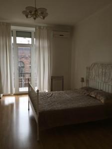 Квартира Шелковичная, 24, Киев, E-22622 - Фото 7