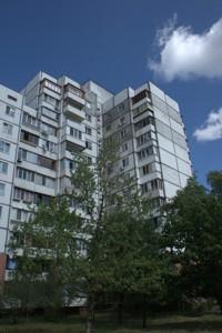 Квартира Героев Сталинграда просп., 39а, Киев, Z-673885 - Фото3