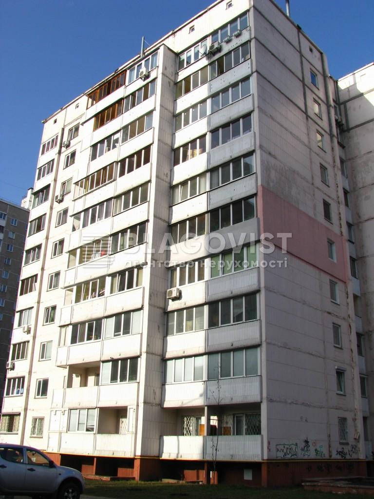Квартира C-102568, Урловская, 5, Киев - Фото 2