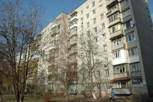 Квартира Карпинского Академика, 12/25, Киев, Z-1169909 - Фото