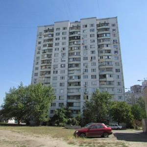 Квартира Здолбуновская, 5, Киев, Z-1660475 - Фото