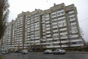 Квартира Стадіонна, 6, Київ, Z-1523635 - Фото1