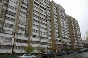 Квартира Z-813254, Стадионная, 6, Киев - Фото 2