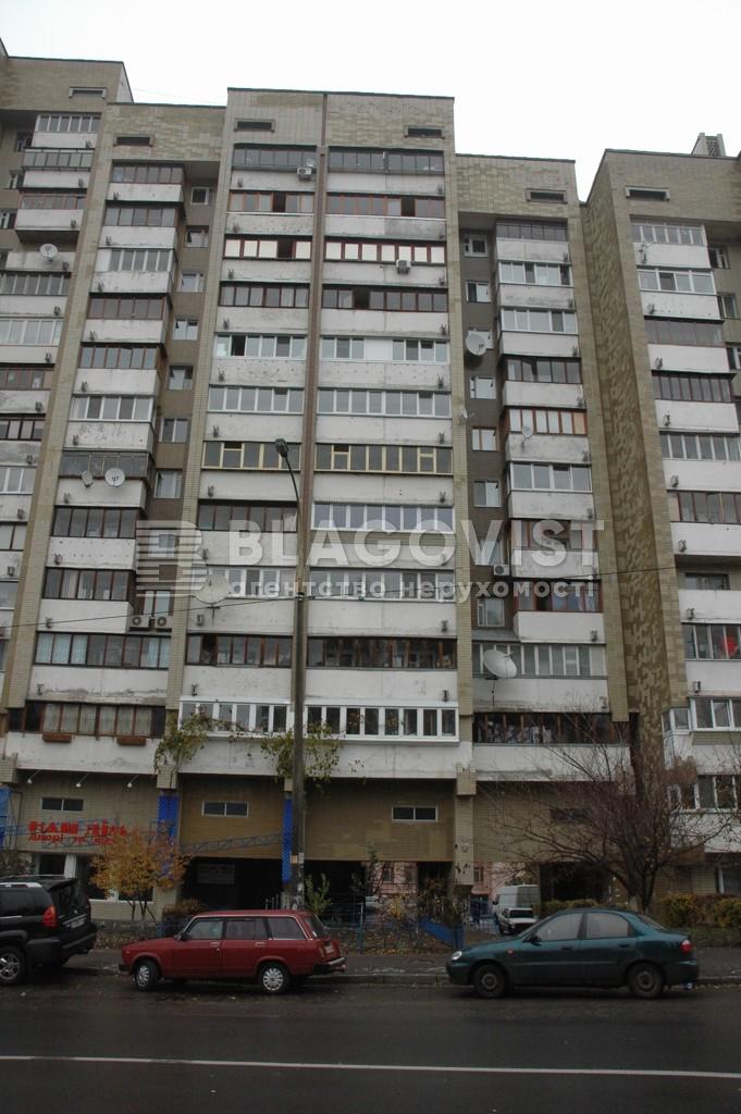 Квартира Z-813254, Стадионная, 6, Киев - Фото 3