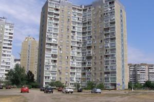 Квартира Драгоманова, 14, Киев, Z-606161 - Фото