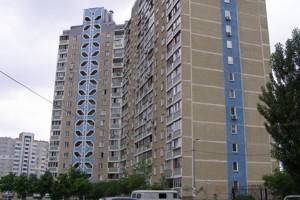 Квартира Драгоманова, 14, Київ, Z-1070691 - Фото2