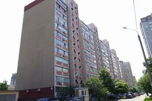 Квартира Леваневського, 7, Київ, R-27425 - Фото1