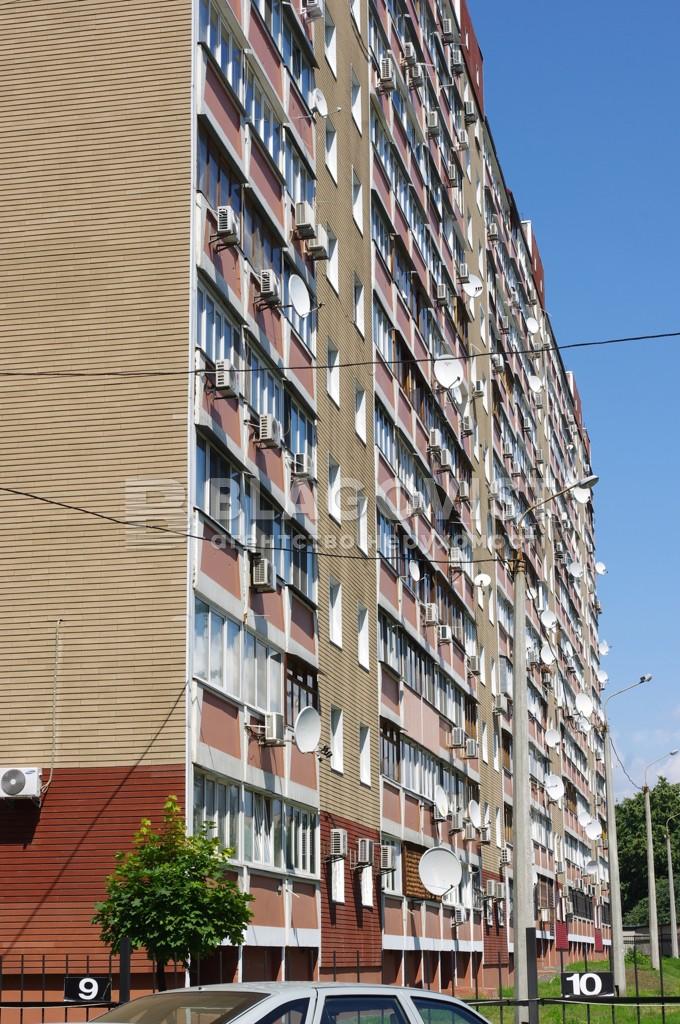 Квартира F-45270, Леваневского, 7, Киев - Фото 5