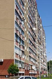 Квартира Леваневского, 7, Киев, Z-78131 - Фото3