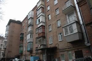 Квартира Воздухофлотский просп., 33/2, Киев, F-37128 - Фото 22