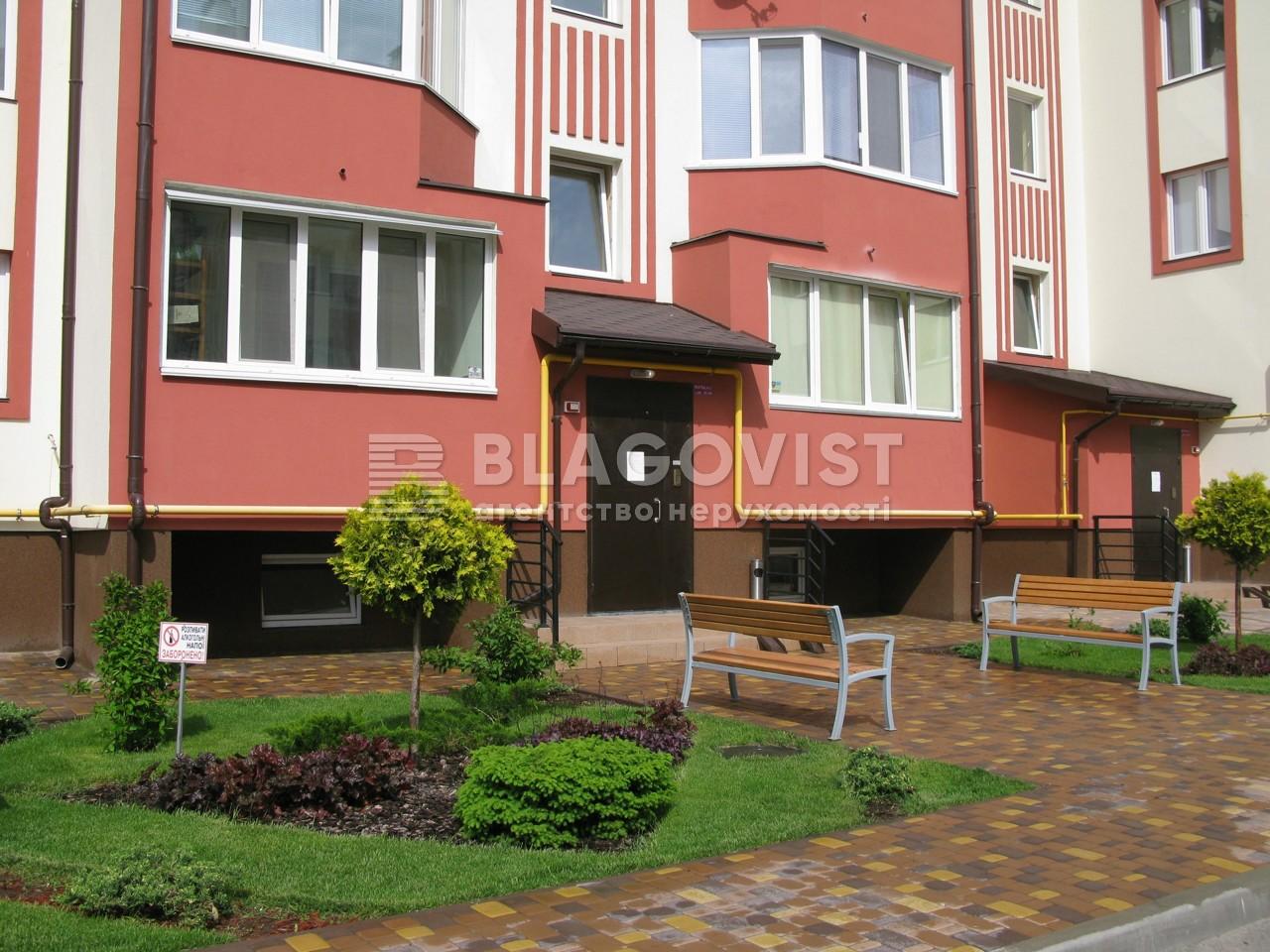 Квартира H-45181, Счастливая, 50, Софиевская Борщаговка - Фото 2