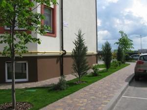 Квартира Счастливая, 50, Софиевская Борщаговка, F-41746 - Фото 16