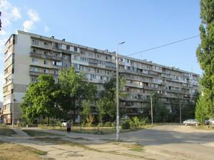 Квартира Бучмы Амвросия, 4, Киев, P-26675 - Фото