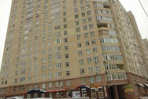 Офис, Никольско-Слободская, Киев, B-75925 - Фото 12