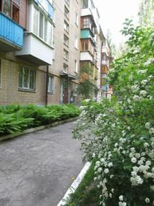 Квартира Сеченова, 4, Киев, Z-664626 - Фото