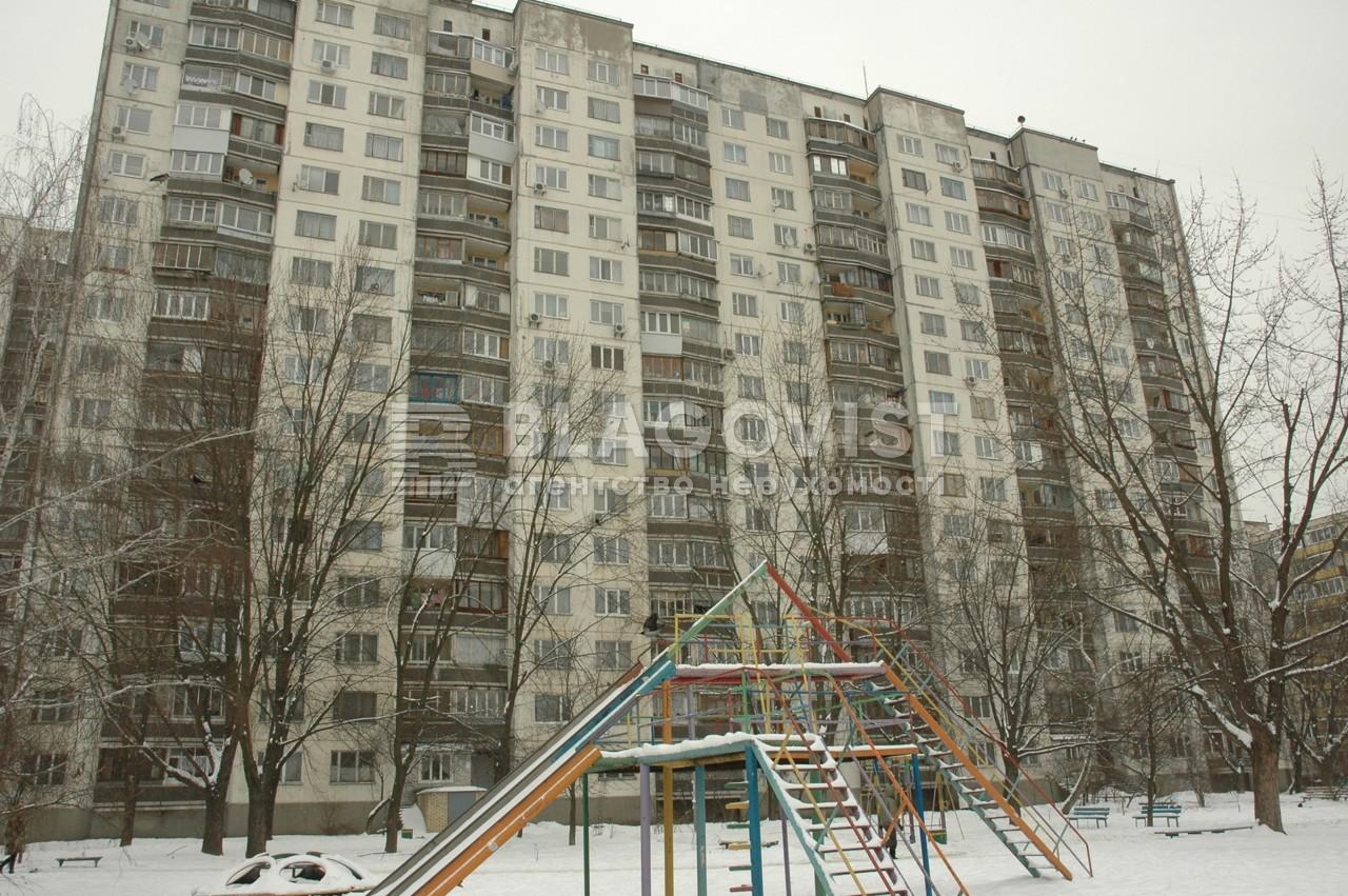 Квартира N-6540, Челябінська, 19, Київ - Фото 1