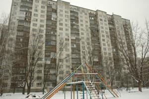 Квартира Челябінська, 19, Київ, N-6540 - Фото1