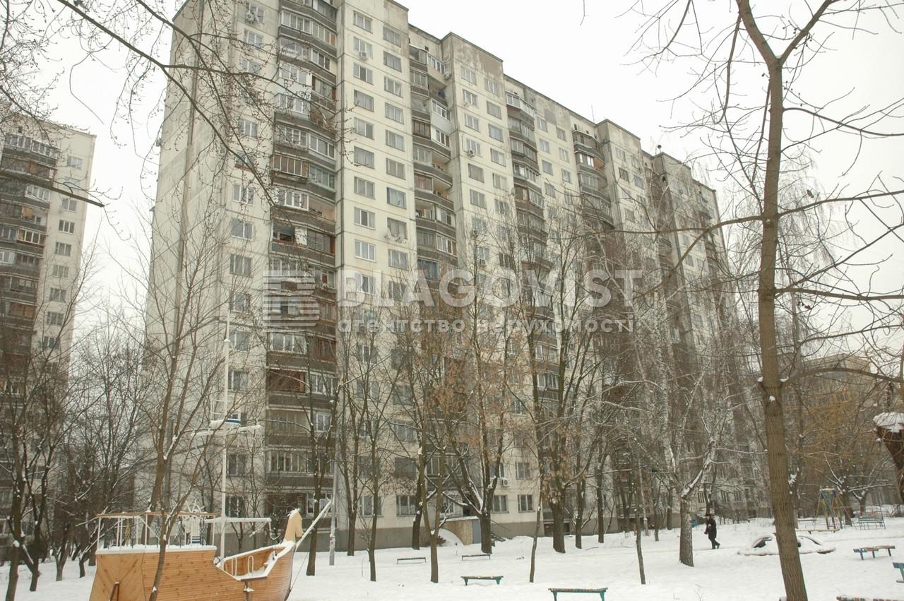 Квартира N-6540, Челябінська, 19, Київ - Фото 3