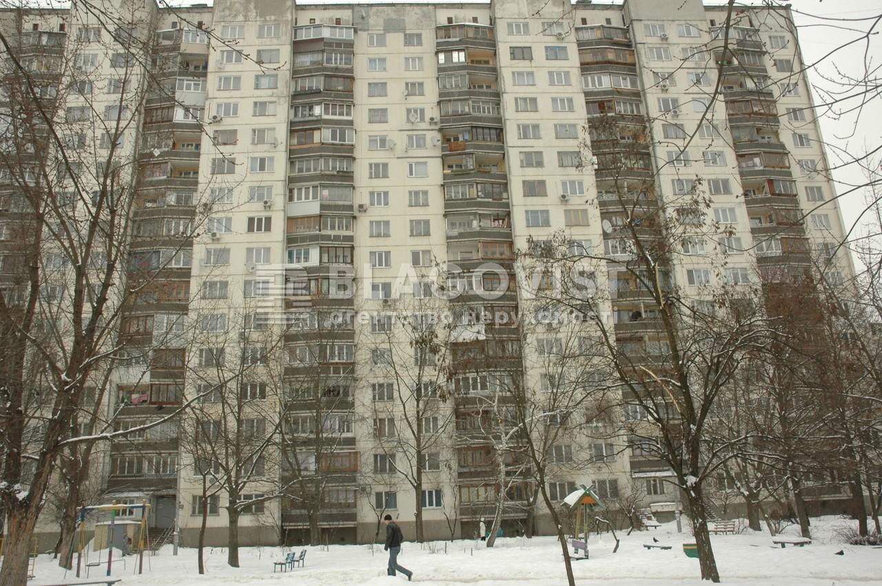 Квартира N-6540, Челябінська, 19, Київ - Фото 2