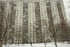 Квартира Челябинская, 19, Киев, Z-564101 - Фото2